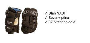 Hokejové rukavice Bauer 1N