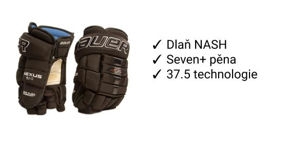Rukavice Bauer Nexus 1N